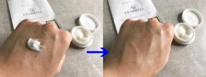 CESHRELL(セシュレル)オールインワン美白クリームを手の甲に塗ってみた写真。