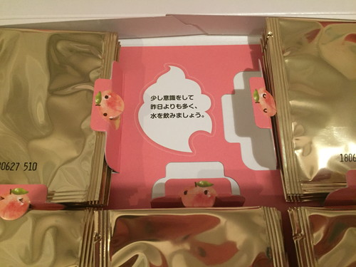 桃花スリムの、個包装の写真。