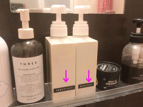 守り髪は、長方形のコンパクトな容器なので、横向きでスリムに置くこともできる。
